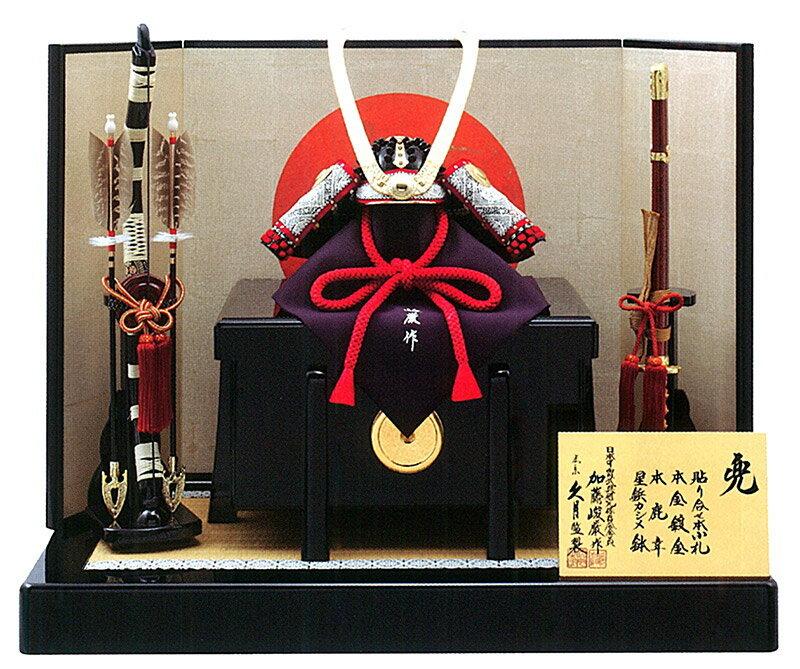 加藤峻厳作 1/3 紅裾濃縅兜 鎌倉時代後期