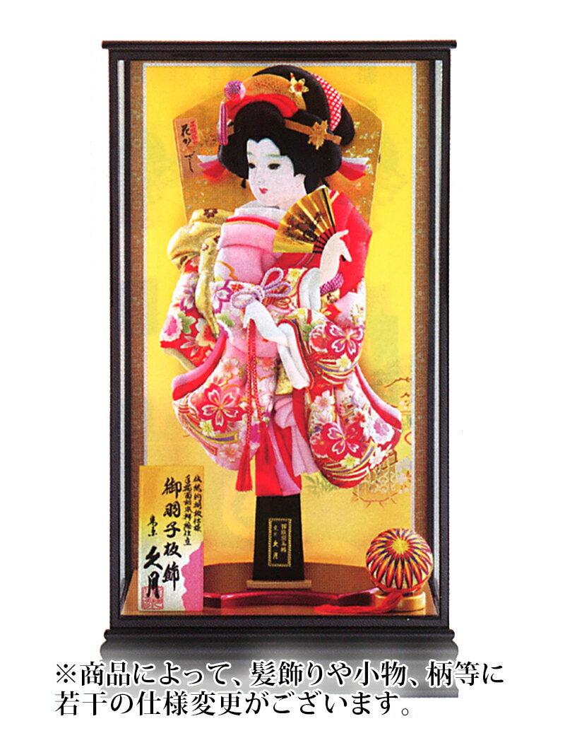 刺繍振袖 赤桃 手描面相本押絵仕立 京錦 23号 木製