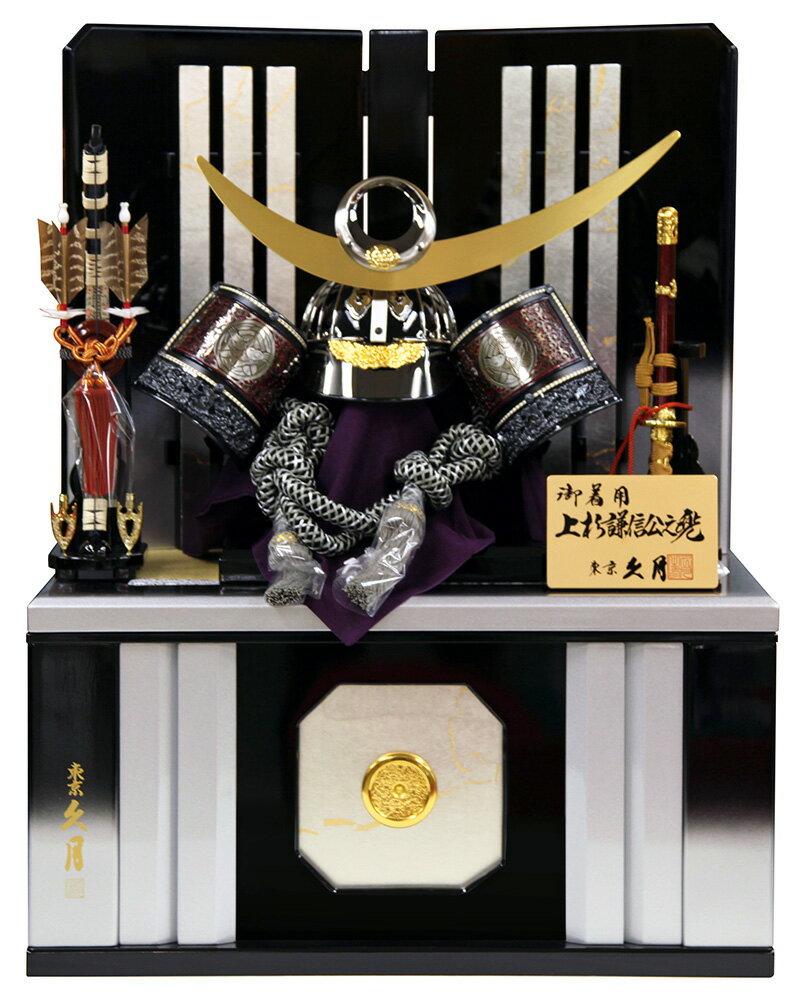 戦国武将シリーズ 正絹黒糸肩赤縅23号