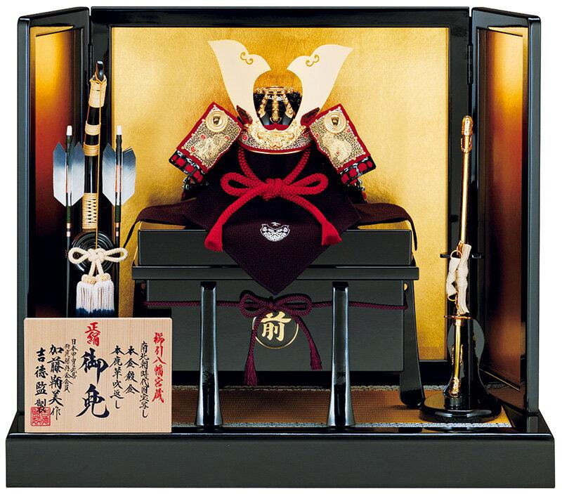 加藤鞆美作 和紙小札1/3兜 正絹