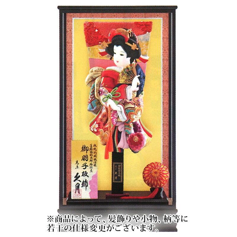 松菊桜刺繍振袖 オリジナル面相 黒艶 20号 黒塗