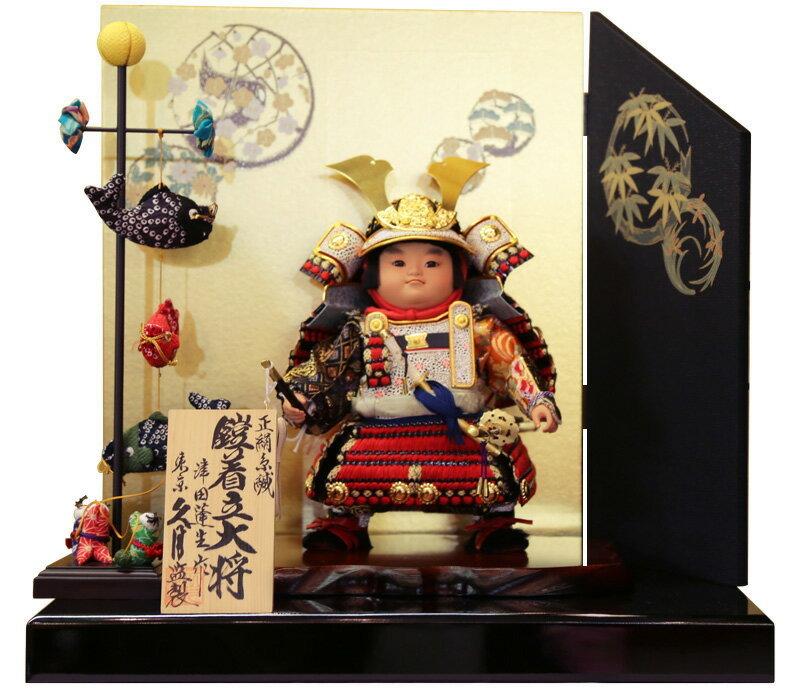 津田蓬生作 正絹赤糸縅 鎧着大将飾り