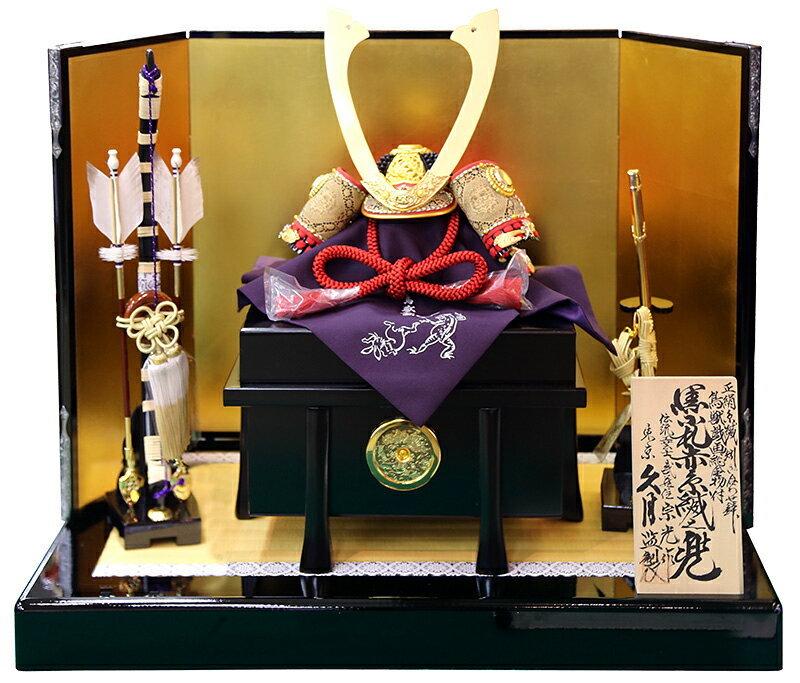 宗光作 鳥獣戯画総金物付 黒小札正絹赤糸縅之兜