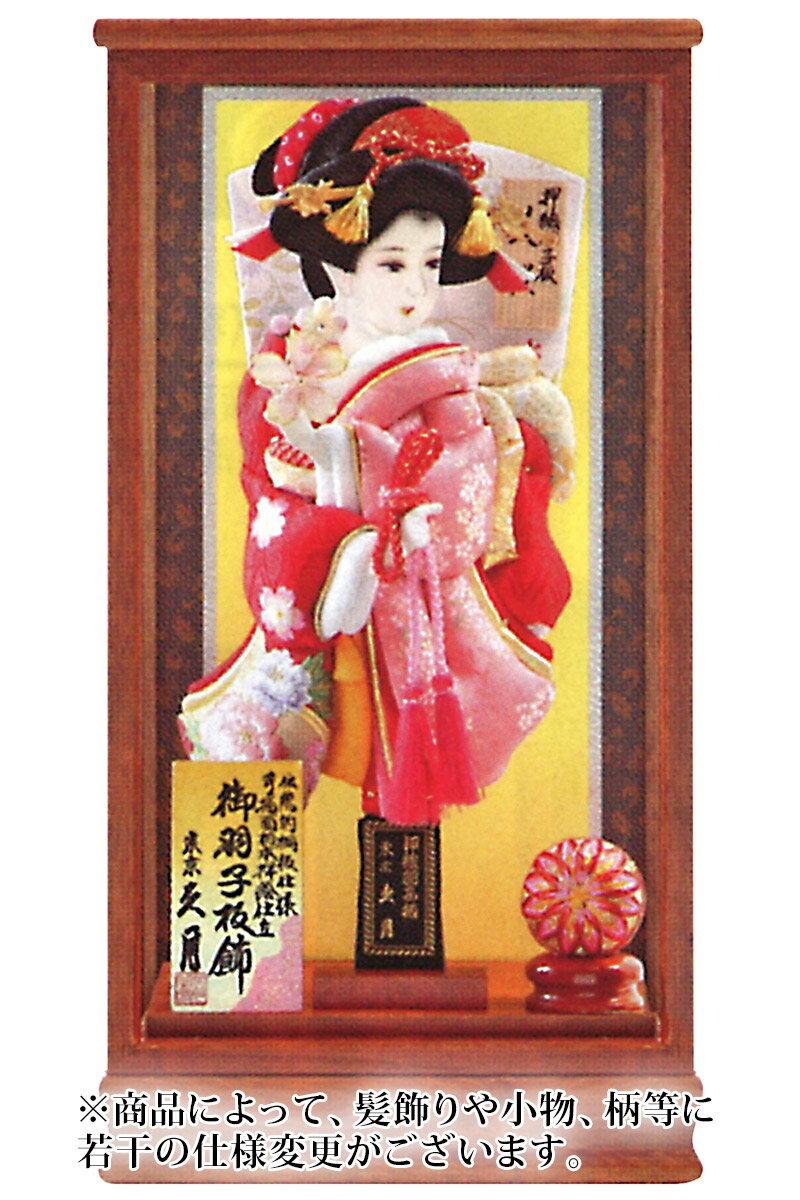 美桜振袖 オリジナル面相 彩麗 11号 総桐ケース