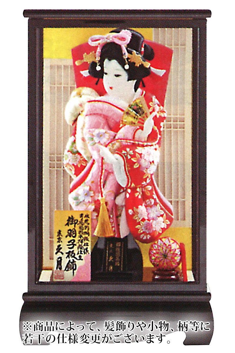 桜刺繍金襴 手描面相本押絵仕立 初瀬 11号 黒塗