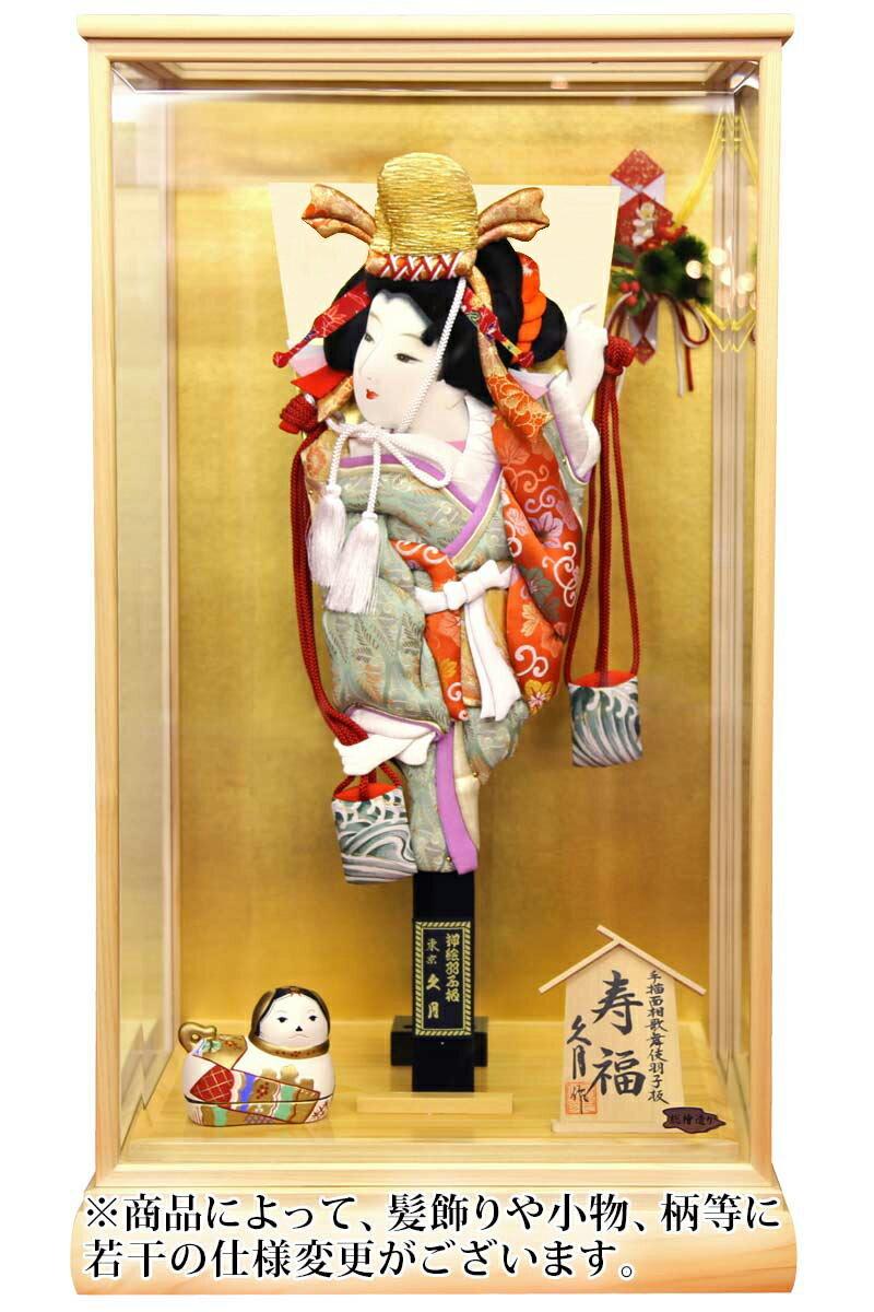 寿福 汐汲 18号 手描面相歌舞伎羽子板 総檜面取