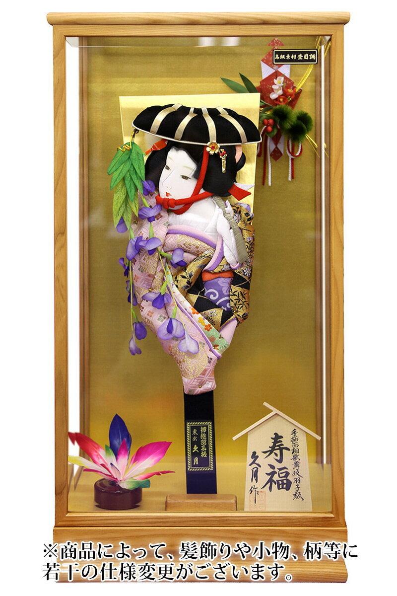 寿福 藤娘 15号 手描面相歌舞伎羽子板 木製ケース