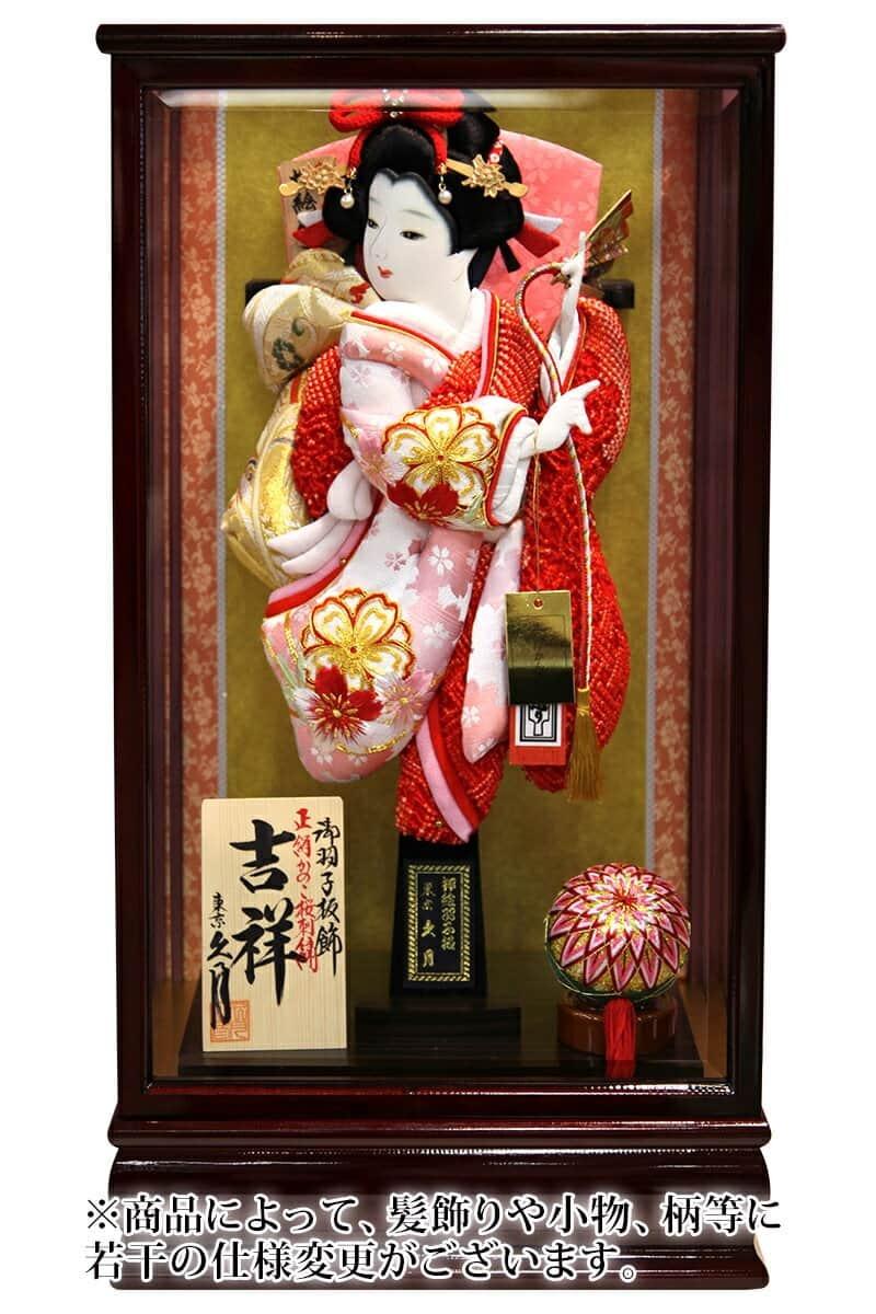 新鹿の子桜刺繍 オリジナル面相 吉祥 13号 花梨塗