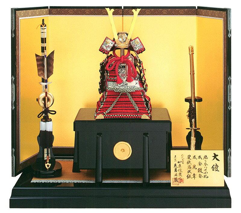 加藤峻厳作 1/4 赤糸縅大鎧 貼り合わせ小札