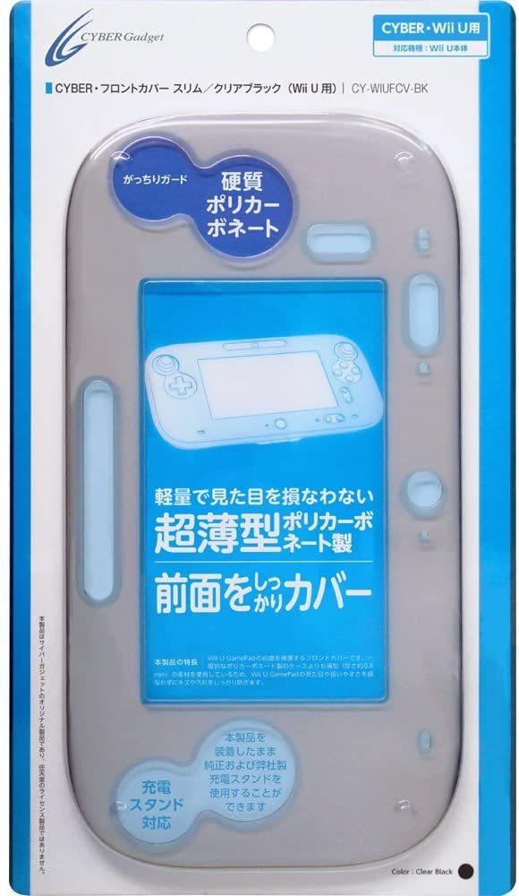 サイバーガジェット CYBER・フロントカバー スリム(Wii U用)クリアブラックの商品画像 ナビ