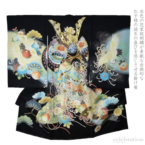 【お宮参り/男児】男の子 正絹着物・初着・のしめ・掛け着/兜・菊 黒 MA-1 お仕立て上がり品