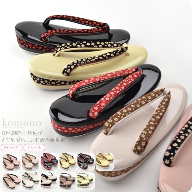 https://item-shopping.c.yimg.jp/i/f/753ya_10008036