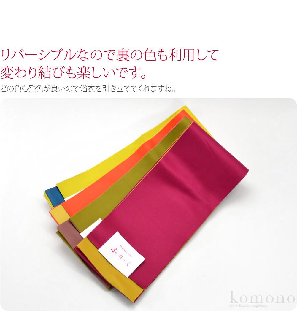 シンプルな無地の浴衣帯です。リバーシブルなので裏の色も利用して変わり結びも楽しいです。地がしっかりしているので、キリリとしまって気持ち良いです。どの色も発色が良いので浴衣を引き立ててくれますね。飾り紐や帯留付きのカラー紐でアレンジを楽しんで。※生産ロットにより、多少の色味の違いがございます。訳あり部分:織キズや汚れがある可能性がある為、お値打ち価格で販売致します。訳あり品の為、商品の返品・交換、ご注文後のキャンセルはできません。ご了承ください。