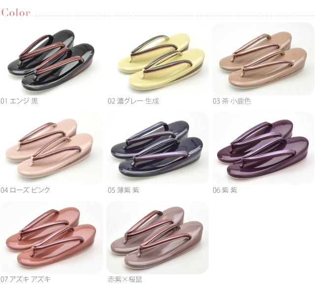 【草履単品】女性用 礼装用草履A-03 M・L 台=エナメル 天=3枚芯