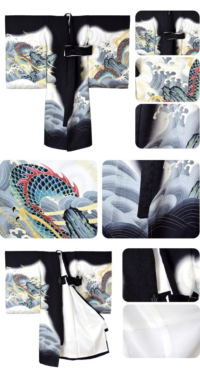 【お宮参り/男の子】男児 正絹着物・初着・のしめ・掛け着/昇り竜・黒白 MJ02 お仕立て上がり品
