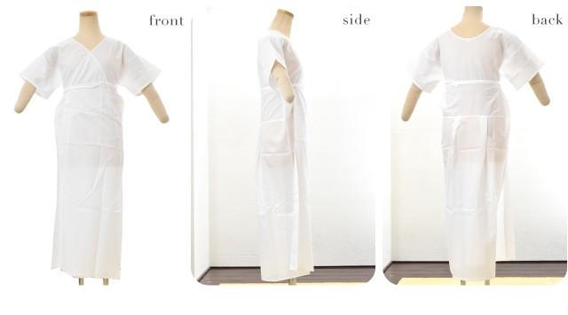 【和装下着】ご祝儀用下着 花嫁用ワンピース肌着 S〜3L