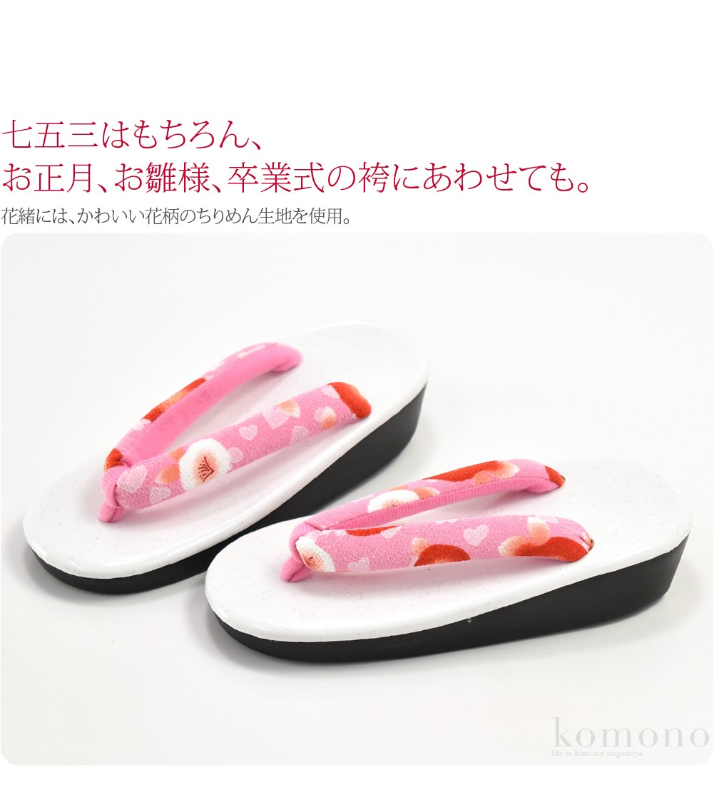 台が合成皮革(エナメル)素材で、ラメが施されている女子用草履単品です。七五三からお正月のアンサンブルにもいいですね。エナメル加工で汚れにくく、汚れが付いても拭き取ればOK。小判形で指が落ちにくく、履きやすく歩きやすいです。