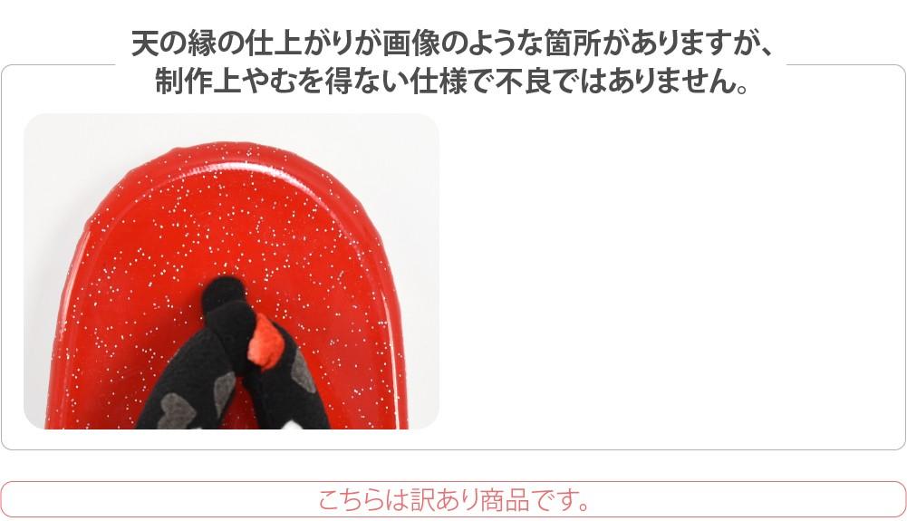 【七五三/草履単品】子供用 エナメル草履