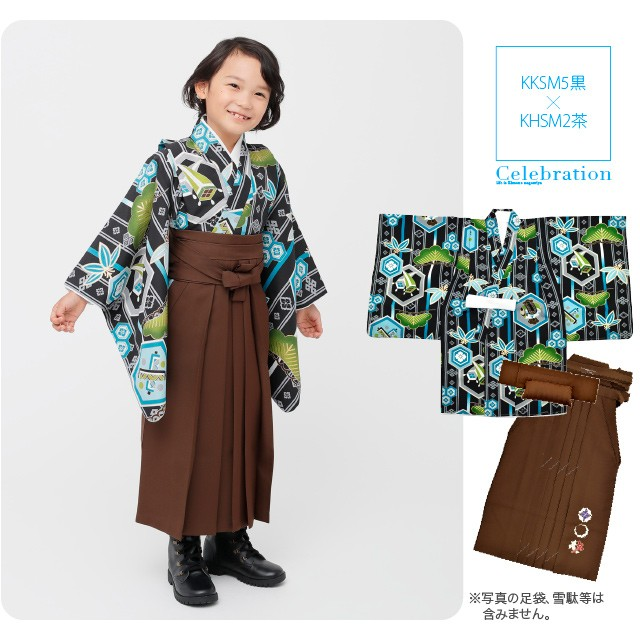 【子供着物・袴セット】男の子 幼稚園・保育園の卒園式 着物・袴セット 小町Kids 4点セット