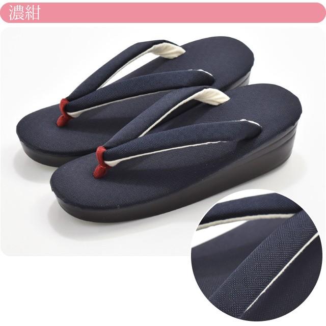 【女性草履単品】コーデュラ(R)ウレタン草履 高ヒール 市松 フリーサイズ 日本製