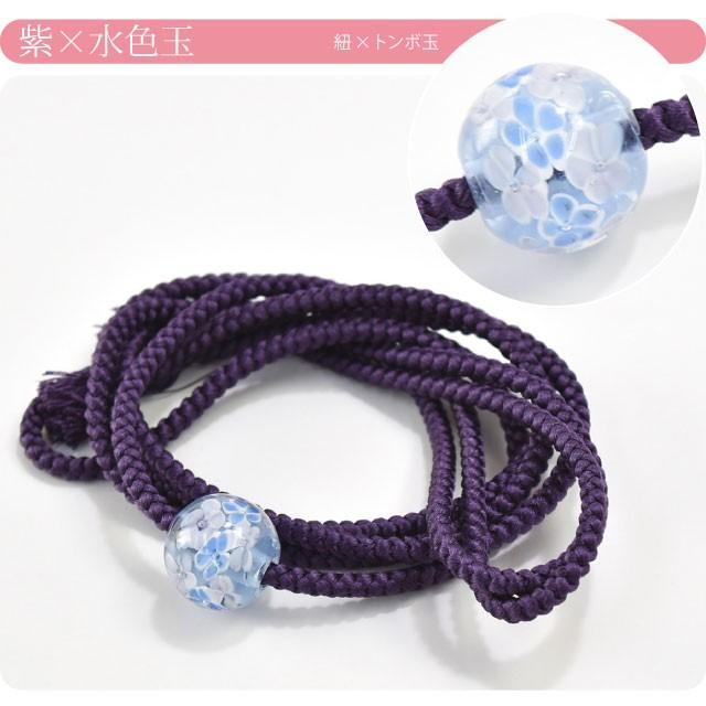 京組紐 帯締め 飾り紐 浴衣振袖 トンボ玉付き正絹飾り紐 日本製 女性 帯アクセサリー