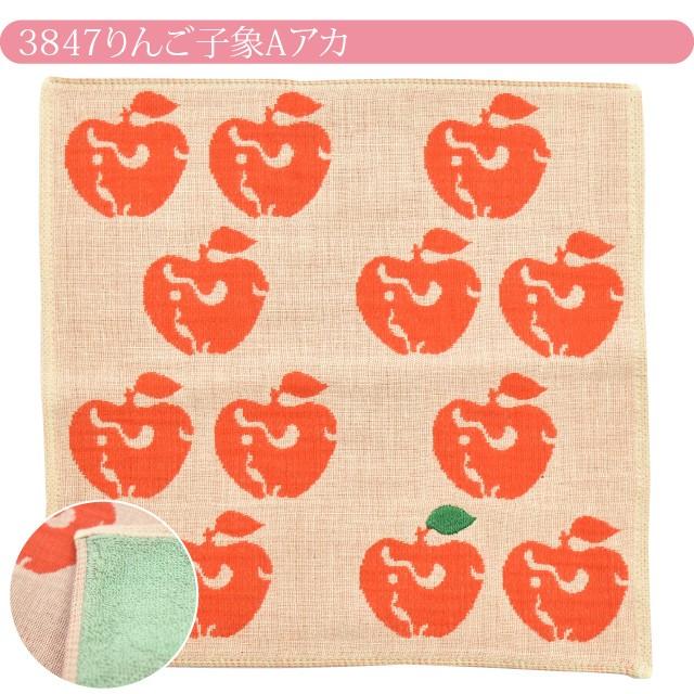 (彩)MOKUHAN 刺繍ガーゼパイルタオル