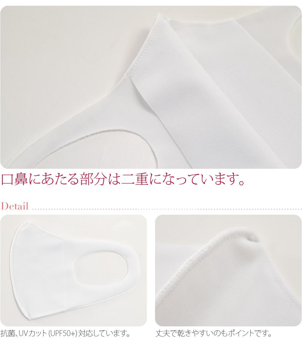 夏水着素材 ひんやり ソフトマスク 子供用×5枚セット