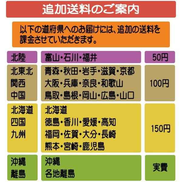 伊藤園 理想のトマト 200ml×72本 紙パックの商品画像|3