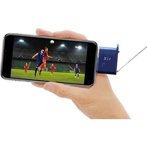 Lightning接続 テレビチューナー Xit Stick XIT-STK200 (ブルー)の商品画像 3