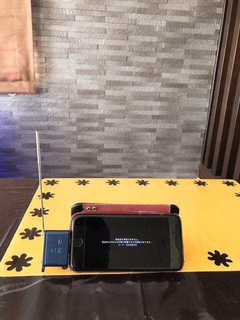 Lightning接続 テレビチューナー Xit Stick XIT-STK200 (ブルー)の商品画像 4