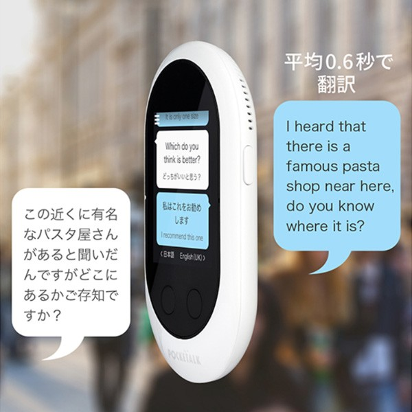 ソースネクスト POCKETALK(ポケトーク)W 携帯型通訳デバイス Wi-Fiモデル ブラックの商品画像|4