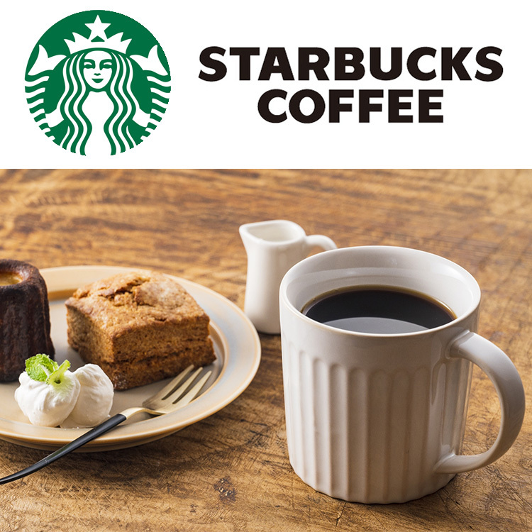 スターバックス オリガミ パーソナルドリップ コーヒー ギフト SB-20Eの商品画像|2