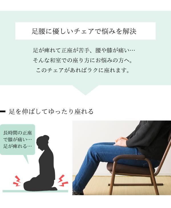 【2脚】 木目調コンパクト高座椅子 W560×D520×H590×SH310mm YS-1200の商品画像 2