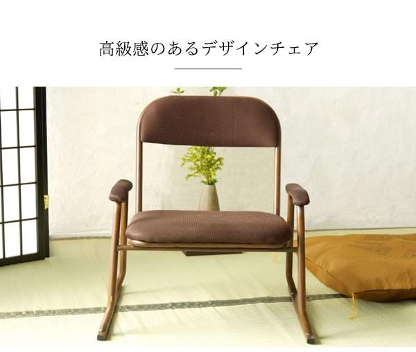 【2脚】 木目調コンパクト高座椅子 W560×D520×H590×SH310mm YS-1200の商品画像 4