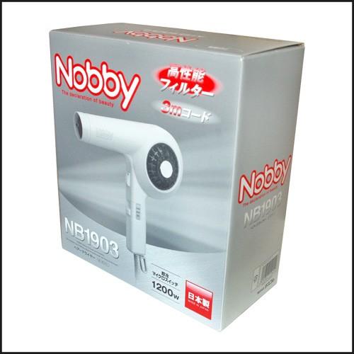 テスコム ノビー NB1903(W) (ホワイト)の商品画像|4