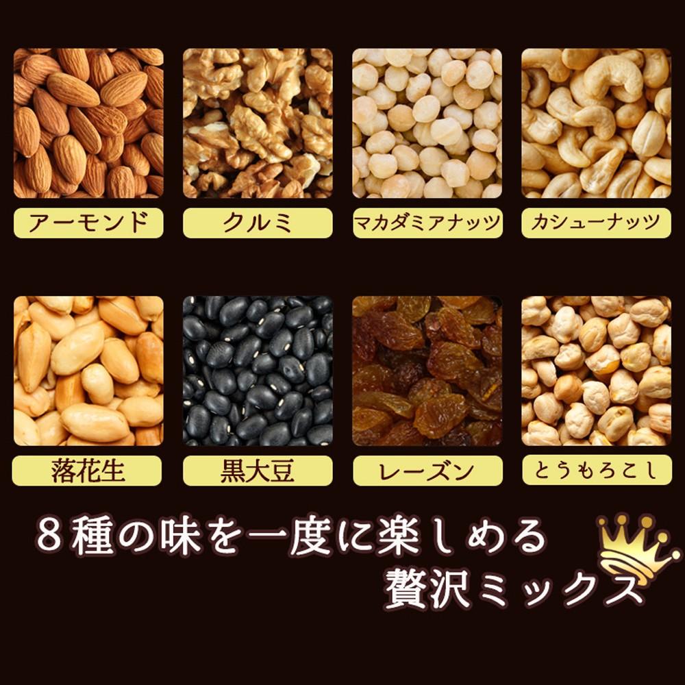ワンコイン 毎日しあわせ ミックスナッツ 200g (アーモンド、クルミ、マカダミアナッツ、カシューナッツ、落花生、黒大豆)の商品画像|3