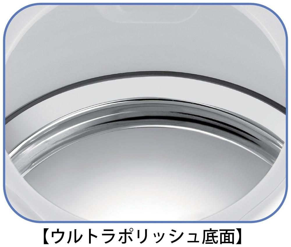 ティファール アプレシア ウルトラクリーンネオ 0.8L KO3901JP(パールホワイト)の商品画像|3