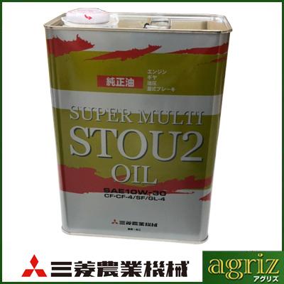 【三菱】【4サイクルエンジンオイル】スーパーマルチSTOU(CD/SD/GL-4)【4L】