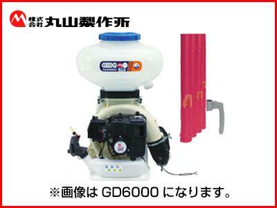 BIG-M GD4000 散布機                                                                                                                             粉剤、粒剤、1キロ剤、肥料もすべてOK。 オンラインショッピング 通販サイト