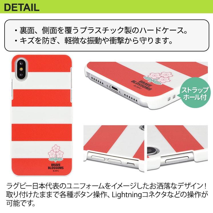 iPhone 8/7/6s/6用 ラグビー日本代表 ハードケース Aタイプ RAJ-01Aの商品画像|ナビ
