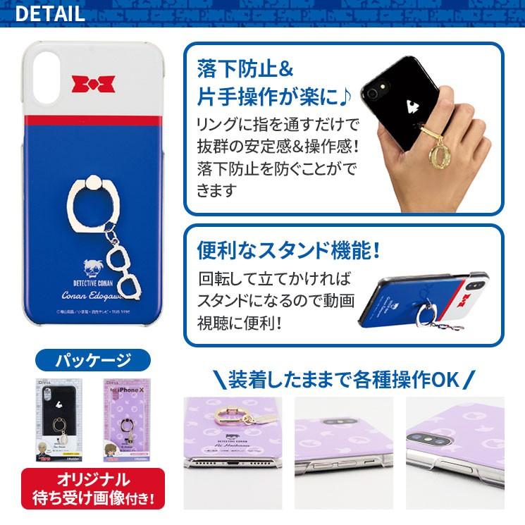 iPhone X用 名探偵コナン iHolder 江戸川コナン iPX-MC01の商品画像|ナビ