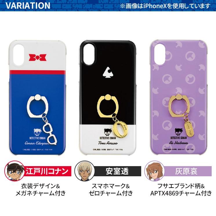 iPhone X用 名探偵コナン iHolder 江戸川コナン iPX-MC01の商品画像|2