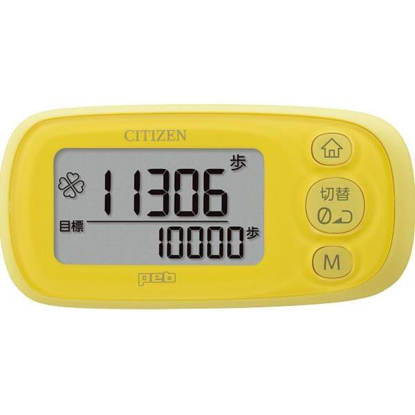 peb デジタル歩数計 TWT512-WH (ピュアホワイト)の商品画像|3