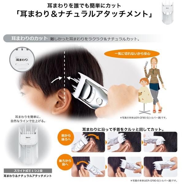 子供用 散髪 電気バリカン 家庭用 水洗いOK  充電交流両用 刃を外さず毛くず掃除が簡単&清潔 - aimcube画像2