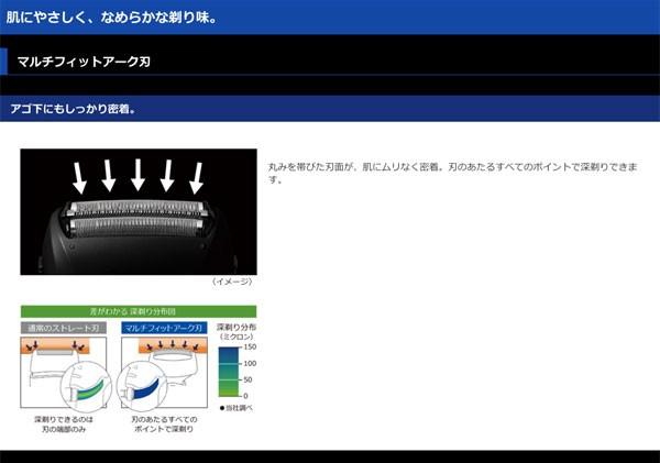 髭剃り 電気シェーバー Panasonic ラムダッシュ ES-ST39 電動シェーバー 充電 髭剃り男性用 - エイムキューブ画像3