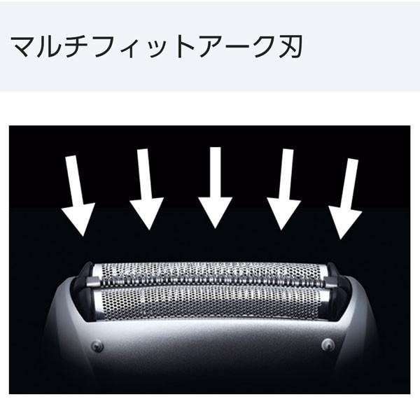 パナソニック メンズシェーバー 充電式 ☆ お風呂剃りOK ヒゲソリ 充電 防水 髭剃り - aimcube画像4