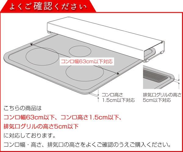 卓上プリンターラック  プリンター台 卓上棚 上置き棚 キッチン用小物置き棚 卓上ラック - aimcube画像4