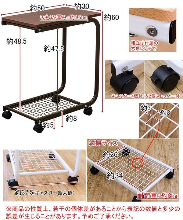 コの字型 サイドテーブル 網棚付き ベッドテーブル 介護 コの字テーブル ソファテーブル - エイムキューブ画像5