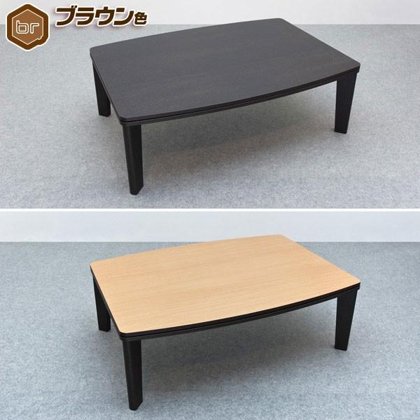 こたつ 食卓 テーブル リバーシブル 天板 こたつ 消臭機能付ヒーター - aimcube画像2