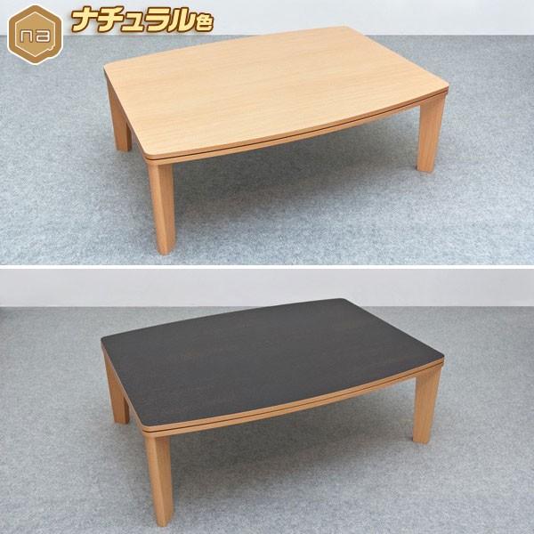 カジュアル コタツ 幅105cm 奥行75cm 炬燵 テーブル コタツ 薄型ヒーター - エイムキューブ画像3